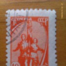 Sellos: SELLO URSS. 10 K. 1961. COMUNISTA. Lote 41289058