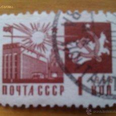 Sellos: SELLO URSS. 1 K. 1966. HOZ Y MARTILLO. COMUNISTA. Lote 41289113