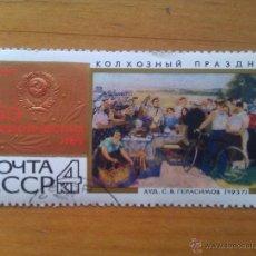 Sellos: SELLO URSS. 4 K. 1967. COMUNISTA. Lote 41325208