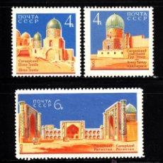 Sellos: RUSIA 2738/40** - AÑO 1963 - SAMARCANDA - PATRIMONIO DE LA HUMANIDAD. Lote 195245021