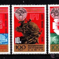 Sellos: RUSIA 4083/85** - AÑO 1974 - CENTENARIO DE LA UNION POSTAL UNIVERSAL. Lote 42900418