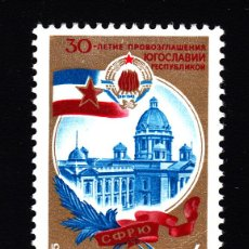Sellos: RUSIA 4192** - AÑO 1975 - 30º ANIVERSARIO DE LA REPUBLICA YUGOSLAVA. Lote 43151971