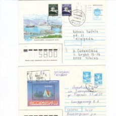 Sellos: RUSIA LITUANIA 2 SOBRES PRIMER DIA 1992 1988 SPD. Lote 43593204