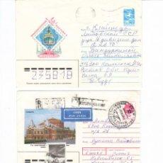 Sellos: RUSIA 2 SOBRES PRIMER DIA 1985 BARCOS SPD. Lote 43593280