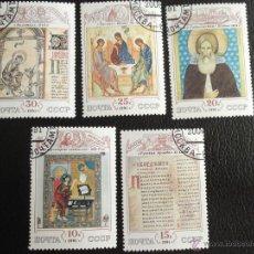 Sellos: RUSIA. 5863/67 CULTURA RUSA EN LA EDAD MEDIA: ILUSTRACIONES E ICONOS. 1991. SELLOS USADOS Y NUMERACI. Lote 43758835