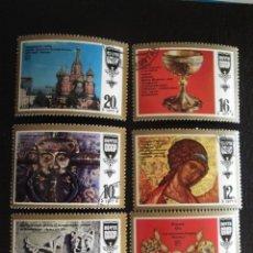Sellos: RUSIA. 4417/22 ARTE RUSO ANTIGUO. 1977. SELLOS USADOS Y NUMERACIÓN YVERT.. Lote 43885500