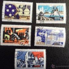 Timbres: RUSIA. 2988/92 CREACIÓN DE MATERIAL TÉCNICO: ELÉCTRICO, METALURGIA, QUÍMICO, AUTOMATISMOS Y CONSTRUC. Lote 43887150