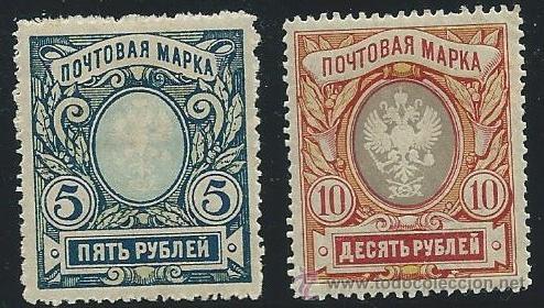 RUSIA YVERT Nº 59/60 * (Sellos - Extranjero - Europa - Rusia)