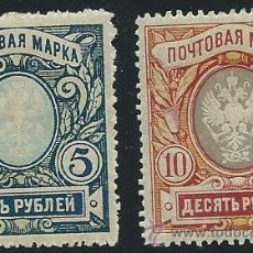 Sellos: RUSIA YVERT Nº 59/60 *. Lote 44087750