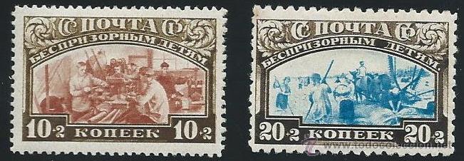 RUSIA YVERT Nº 419/20 * (Sellos - Extranjero - Europa - Rusia)