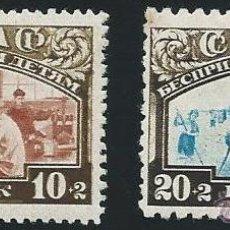 Sellos: RUSIA YVERT Nº 419/20 *. Lote 44089124