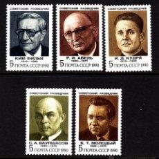 Sellos: RUSIA 5804/08** - AÑO 1990 - FAMOSOS AGENTES SECRETOS SOVIETICOS. Lote 103903047