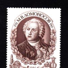 Sellos: RUSIA 5356** - AÑO 1986 - 275º ANIVERSARIO DE LA MUERTE DEL ESCRITOR M.V. LOMONOSOV. Lote 143011561