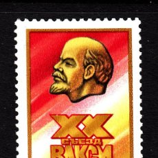 Sellos: RUSIA 5388** - AÑO 1987 - 20º CONGRESO DE LAS JUVENTUDES COMUNISTAS. Lote 206949885