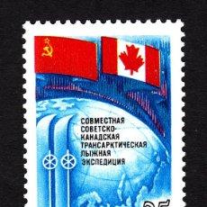 Sellos: RUSIA 5519** - AÑO 1988 - EXPEDICIÓN TRANSANTÁRTICA RUSO CANADIENSE. Lote 44915361