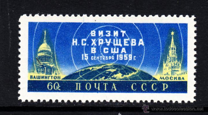 RUSIA 2232** - AÑO 1959 - VIAJE DEL PRESIDENTE SOVIETICO NIKITA KRUSCHEV A ESTADOS UNIDOS (Sellos - Extranjero - Europa - Rusia)