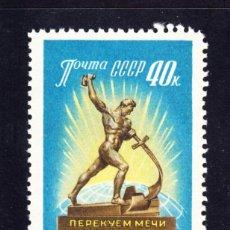 Sellos: RUSIA 2265** - AÑO 1960 - POR EL DESARME GENERAL. Lote 194975793