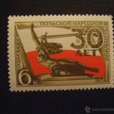 Sellos: RUSIA Nº YVERT 4055*** AÑO 1974. 30 ANIVERSARIO DE POLONIA. Lote 45618169