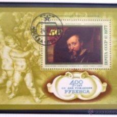 Sellos: HB RUSIA 1977. 400 ANIVERSARIO NACIMIENTO DE RUBENS. MATASELLADA. NUEVA.. Lote 45673016