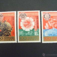 Sellos: RUSIA Nº YVERT 4083/5*** AÑO 1974. CENTENARIO DE LA UPU. Lote 45677646