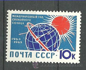 YT 2770 URSS 1964 (Sellos - Extranjero - Europa - Rusia)