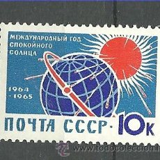 Sellos: YT 2770 URSS 1964. Lote 188495033