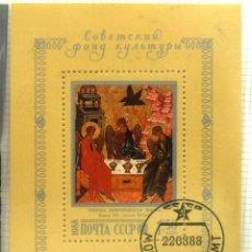 Sellos: HB RUSIA 1988. PINTURA. ICONO DE LA ESCUELA DE NOVGOROD. NUEVA. MATASELLADA.. Lote 45766915