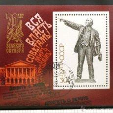 Sellos: HB RUSIA 1987. LENIN. ANIVERSARIO REVOLUCION DE OCTUBRE. MATASELLADA 1988.. Lote 45770418