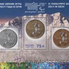 Sellos: RUSIA 2014 1806/8 TIPO I JUEGOS PARALÍMPICOS DE INVIERNO DE 2014 EN SOCHI (MEDALLAS) MNH**. Lote 45808903