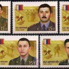 Sellos: RUSIA 2013 (1908) HEROES DE RUSIA. SERIE COMPLETA. MNH**. Lote 46155481