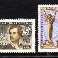 Sellos: RUSIA 2239/40** - AÑO 1959 - HOMENAJE A LA REPUBLICA POPULAR HUNGARA. Lote 194975770