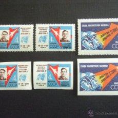Sellos: RUSIA Nº YVERT 2550/2+ SIN DENTAR*** AÑO 1962. PRIMER VUELO ESPACIAL EN GRUPO. Lote 46727410