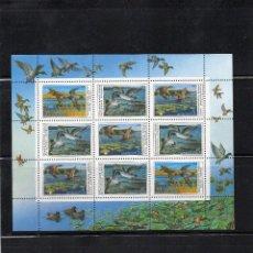Sellos: RUSIA AÑO 1990 Nº YVERT 5761-63 HOJA BLOQUE - FAUNA AVES - PATOS SALVAJES - SELLOS NUEVOS. Lote 46836937