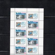 Sellos: RUSIA AÑO 1989 Nº YVERT 5657 HOJA BLOQUE - VI CONGRESO SOCIEDADES FILATELICAS - SELLOS NUEVOS. Lote 46837135