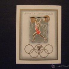 Sellos: RUSIA Nº YVERT HB 76*** AÑO 1972.JUEGOS OLIMPICOS DE MUNICH. Lote 46884126