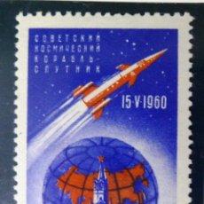 Sellos: SELLOS RUSIA 1960. NUEVO CON CHARNELA. ESPACIO.. Lote 47171723