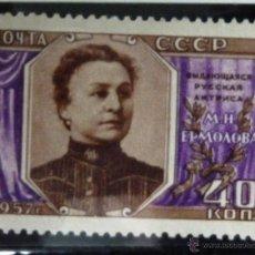 Sellos: SELLOS RUSIA 1957. NUEVO CON CHARNELA.. Lote 47172141