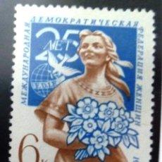 Sellos: SELLOS RUSIA 1970. NUEVO CON CHARNELA.. Lote 47173059