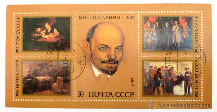 HB RUSIA 1987. ANIVERSARIO NACIMIENTO LENIN . MATASELLADA 1988. (Sellos - Extranjero - Europa - Rusia)