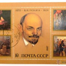 Sellos: HB RUSIA 1987. ANIVERSARIO NACIMIENTO LENIN . MATASELLADA 1988.. Lote 47187872