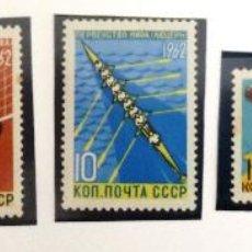 Sellos: SELLOS RUSIA 1962. NUEVOS. DEPORTES.. Lote 47188031