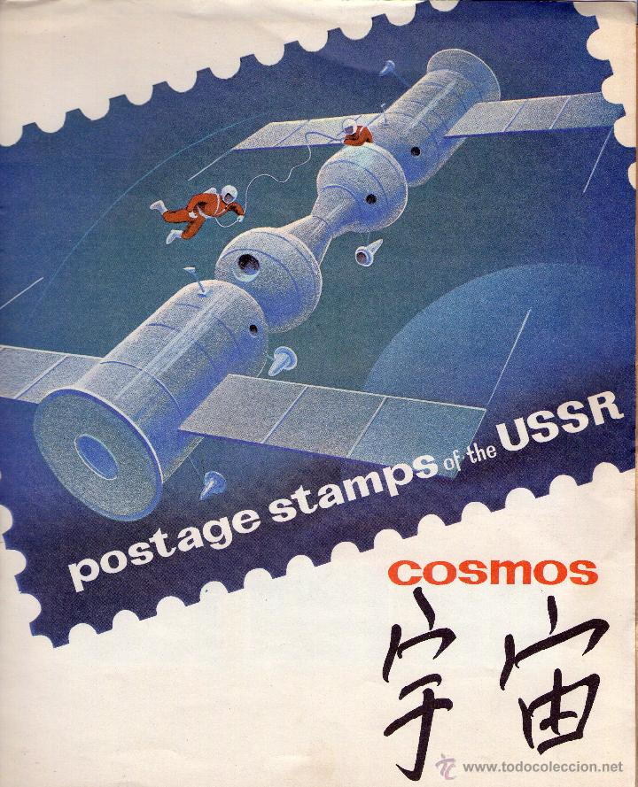 STAMPS OF THE USSR-COSMOS (Sellos - Extranjero - Europa - Rusia)