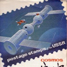 Sellos: STAMPS OF THE USSR-COSMOS. Lote 47307836