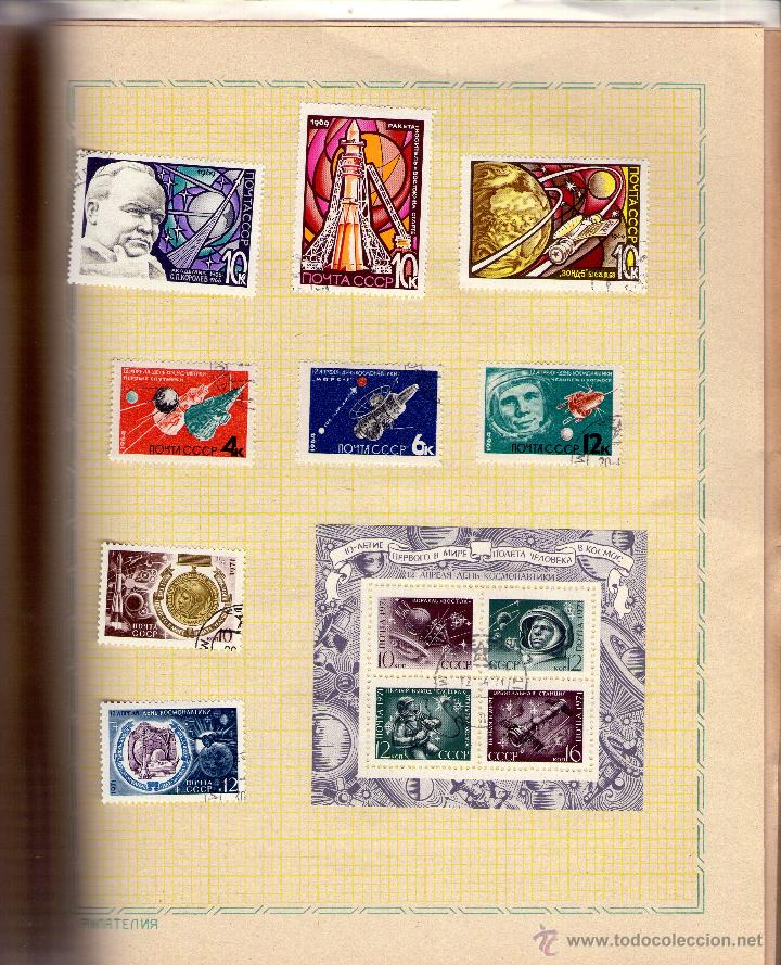 Sellos: STAMPS OF THE USSR-COSMOS - Foto 6 - 47307836
