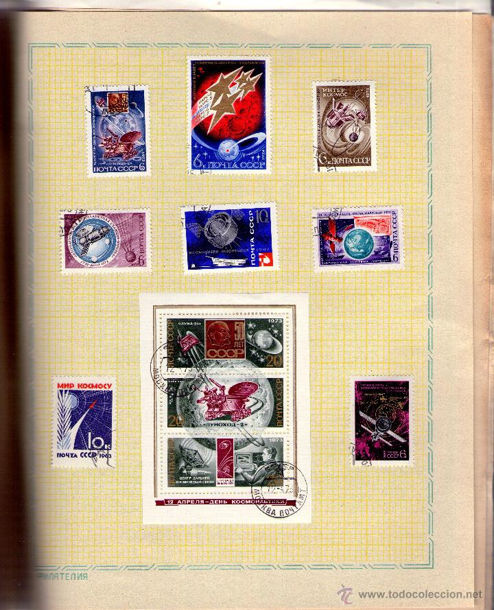 Sellos: STAMPS OF THE USSR-COSMOS - Foto 9 - 47307836