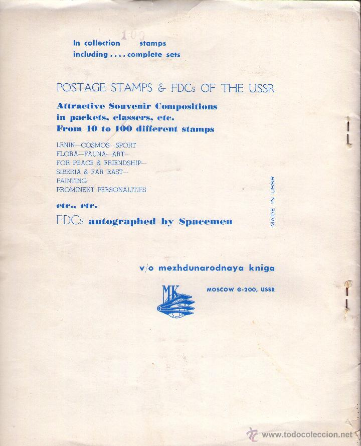 Sellos: STAMPS OF THE USSR-COSMOS - Foto 12 - 47307836