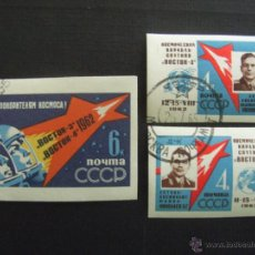 Sellos: RUSIA Nº YVERT 2550/2 SIN DENTAR* AÑO 1962. 1º VUELO ESPACIAL TRIPULADO. SERIE USADA. Lote 47383346