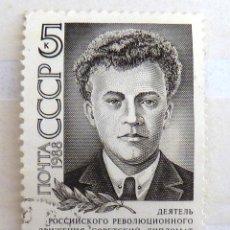 Sellos: SELLOS RUSIA 1988. NUEVO CON CHARNELA.. Lote 47390677