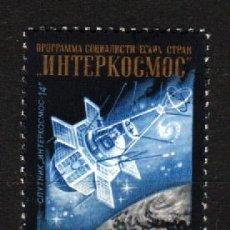 Sellos: YT 4298 RUSIA 1976. Lote 47867009