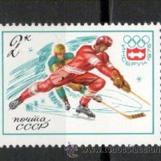 Sellos: YT 4225 RUSIA 1976. Lote 47621041